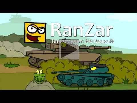 Встретить опасных ниндзя го мультфильм пираты клас 2010 Мультики